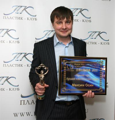 Звезды на премии пластической хирургии (видео)